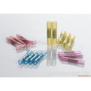 供应热缩中接管 防水中接端子 防水接线端子 透明端子 热缩压