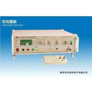 供应万用表检定装置HG30-3A