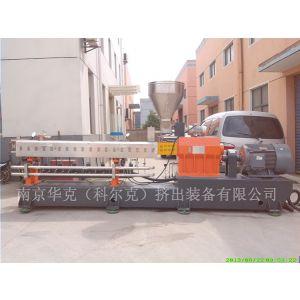 供应SHJ-65同向平行双螺杆挤出机,双螺杆造粒机|双螺杆挤压造粒机