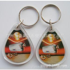 供应钥匙扣 水滴形泪珠透明钥匙扣 情侣亚克力钥匙扣 来图稿定制