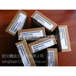 供应西门子6ES7241-1CH30-1XB0通讯模块CB1241