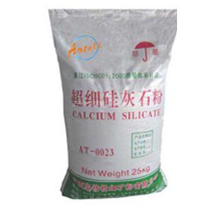 供应硅灰石粉基地、超细硅灰石粉、江西硅灰石粉