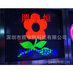 供应均光剂 色膏 环氧树脂胶 环氧水晶胶 透明AB胶 树脂发光字胶