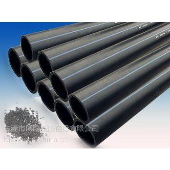 管材专用黑色母 管材黑色母 管材专用黑母料