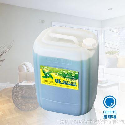 供应甲醛除味剂,装修异味处理,甲醛捕捉剂,甲醛清除剂,吸附甲醛