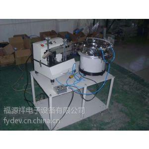 供应自动散装电容切脚机/电容剪脚机/电容截脚机