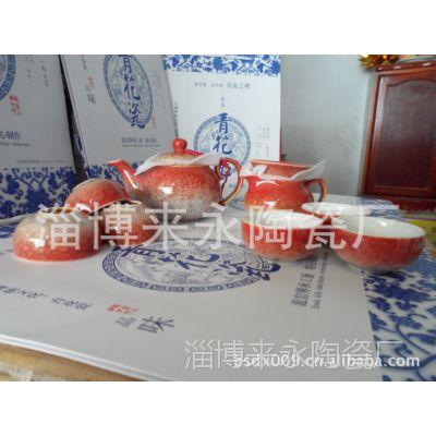 厂家生产陶瓷色釉茶具套装 可来样定做 功夫茶具套装 促销茶具