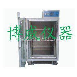供应大型真空干燥箱 大型真空烤箱