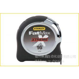 供应史丹利Stanley 测量类工具 > 卷尺FatMax XTREME超级公英制卷尺5m