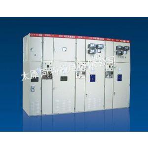 供应HXGN -12交流金属封闭高压开关柜