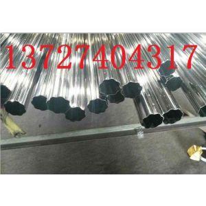 供应不锈钢梅花管生产产厂家佛山丰佳缘制造适用于门花厂使用