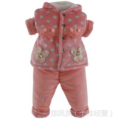 新款童装秋冬款婴幼儿服装宝宝法兰绒棉衣蝴蝶结男童女童两件套装