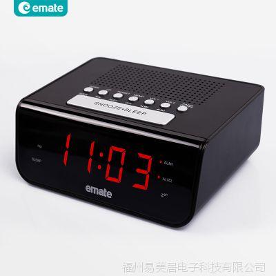 易美特创意简约收音机电子闹钟 时尚懒人夜光数字时钟表