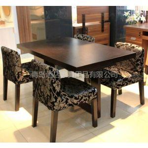 供应青岛厂家专业定做酒店餐桌餐椅 卡座沙发 中西餐桌餐椅 宴会会所桌椅 欧式餐桌椅批发