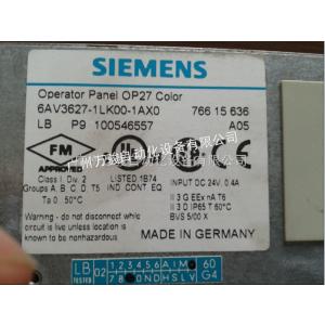 供应6AV3627-1LK00-1AXO二手西门子OP27触摸屏9成新维修厂家