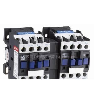 供应上海人民接触器 B12-30-10 低压接触器