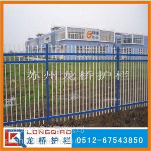供应热镀锌钢管围墙护栏/静电喷涂钢管护栏围墙/龙桥护栏专业生产