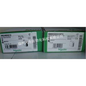 供应施耐德BMXXBP1200 PLC 代理