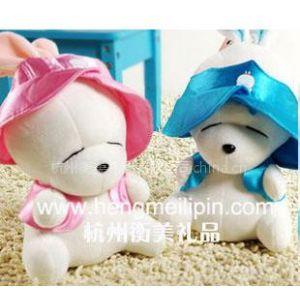 供应杭州衡美礼品公司毛绒玩具儿童玩具定做定制广告礼品展会礼品定做定制