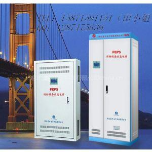 供应供应单/三相EPS应急电源/逆变模块