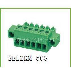 供应插拔式端子(配套)15ELZKM
