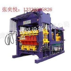 供应新疆高质量墙地砖机械/水泥砌块砖机