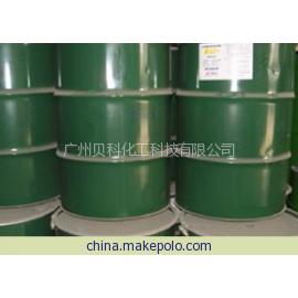 供应进口环保润湿分散剂(可代替氰特AEROSOL )