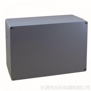 供应铝制防水接线盒 户外防腐接线盒 340*235*160mm铸铝防水盒