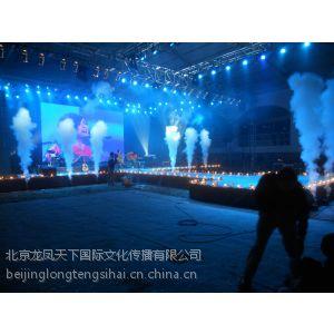 供应供应舞台烟雾机 彩色烟雾机 气柱机 烟雾气柱机 CO2气柱 舞台特效设备销售租赁