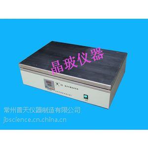 供应不锈钢电热板DB-6
