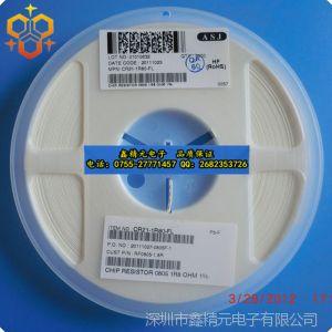 【正品认证】代理供应原装环保SMD贴片电阻0805 47K 5% J档