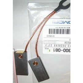 供应TD546S碳刷,TD546S电刷13710257728