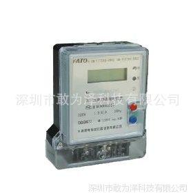供应华通DDS1877系列电子式单相载波电能表 原装正品 假一赔十