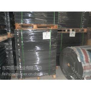 供应专业生产 酒盒专用2.5mm灰底白板纸