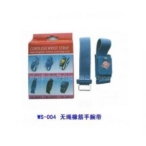 供应无线腕带 无线手环 防静电无线腕带