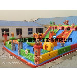 供应熊出没充气儿童蹦床/大型组合新品儿童充气滑梯