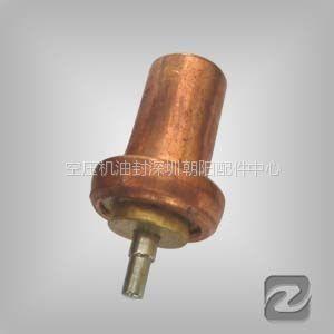 供应博莱特0449-1A-550温控阀芯