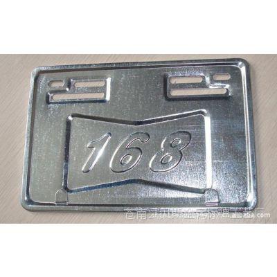 厂家优质供应 168摩托车镀锌板车牌架 牌照架 车牌托盘 欢迎询价