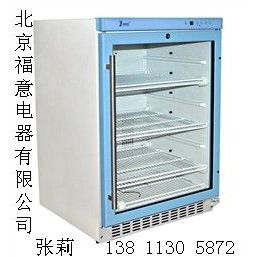 供应带锁的贵重药品冷藏柜