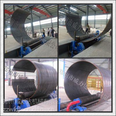 供应专业卷板机厂家,卷板机型号全--郑州威力达
