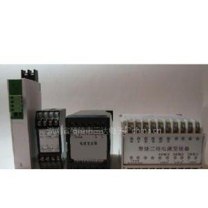 【电气装置】供应-YTDE-1单交流电流变送器