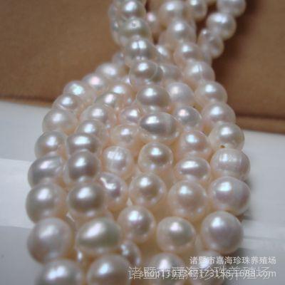 珍珠项链串DIY饰品配件浙江珍珠6MM散装药用珍珠米形面膜珍珠粉