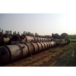供应低价出售二手四效降膜蒸发器二手1.5吨双效蒸发器