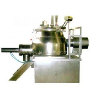 供应高效湿法混合制粒机