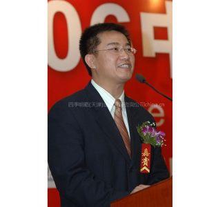 天津管理咨询公司-强有力的中层队伍的四个特点