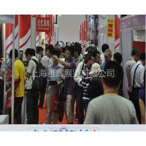 供应GIF2013第11届上海时尚家居用品及工艺礼品展览会