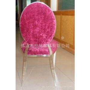 供应欧式酒店椅(不锈钢+布)