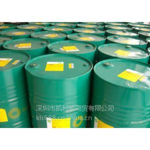 供应BP安能高HP7轴承润滑油