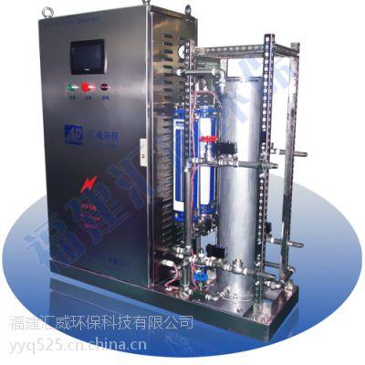 供应10g/h食品杀菌臭氧发生器 臭氧机 臭氧水机 一体式臭氧发生器
