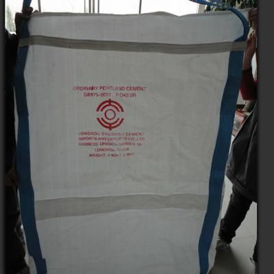 增城库存吨袋,灰白太空袋,黑色集装袋,全新白色吨包袋